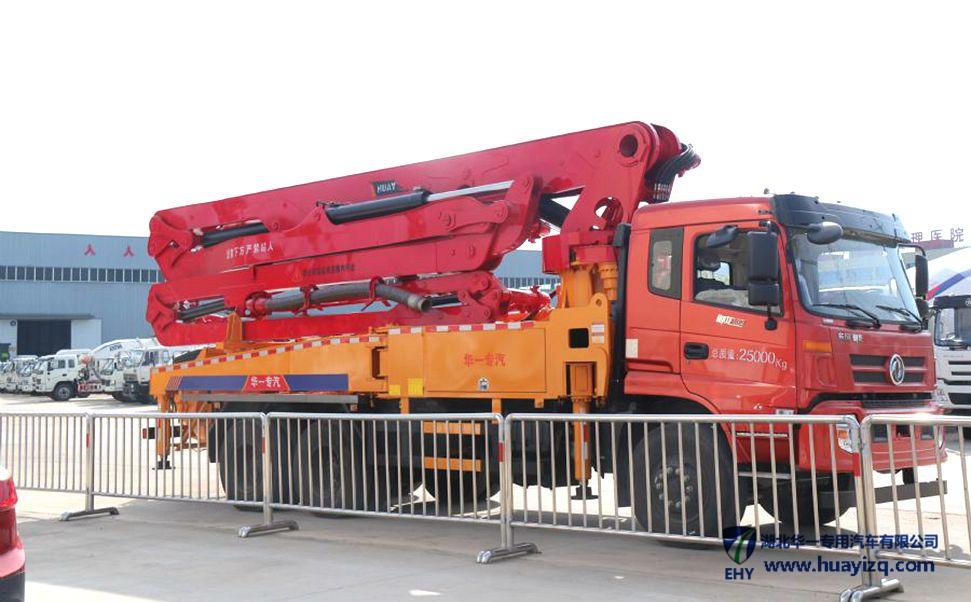 39米东风小型混凝土臂架泵车