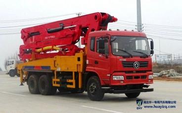 37米东风小型混凝土臂架泵车(玉柴270马力)