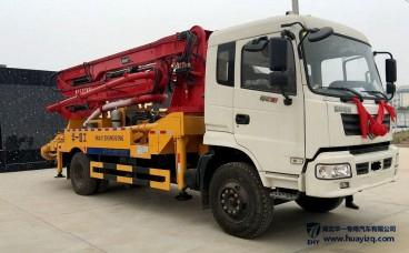 26米东风小型混凝土臂架泵车(玉柴220马力)