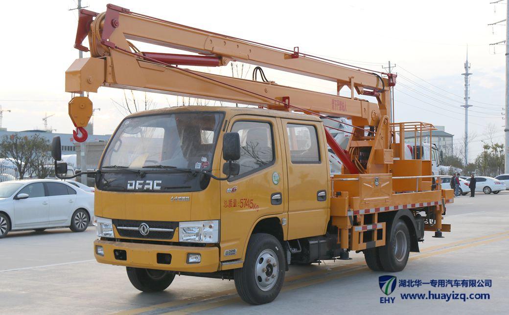 16米曲臂式高空作业车_东风折臂式高空作业平台