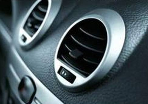 Air outlet of automobile air conditioner