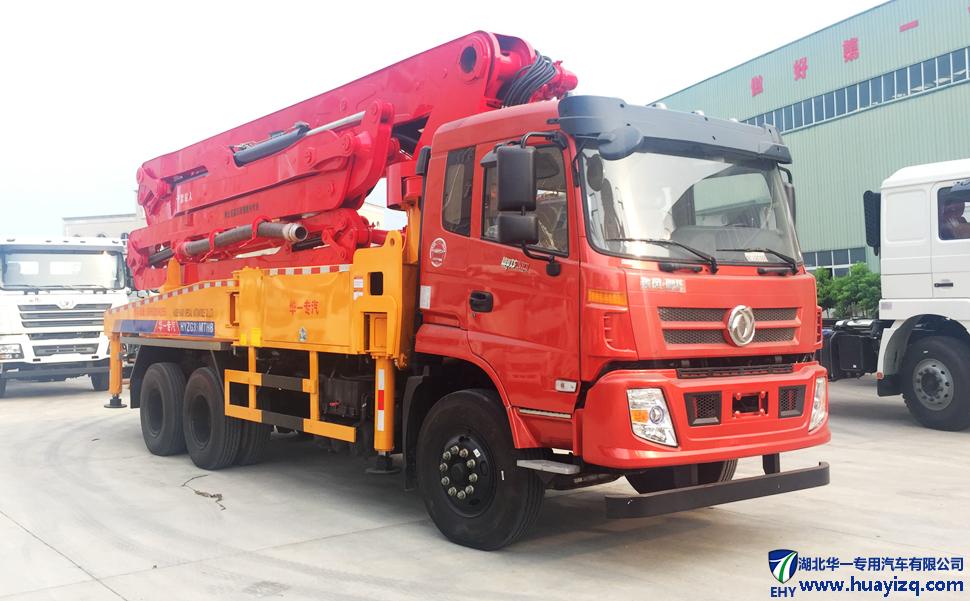 39米小型混凝土泵车_东风臂架泵车_玉柴270马力