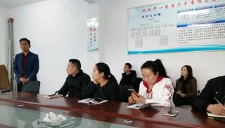 华一星旺房车组织开展经销商学习培训会