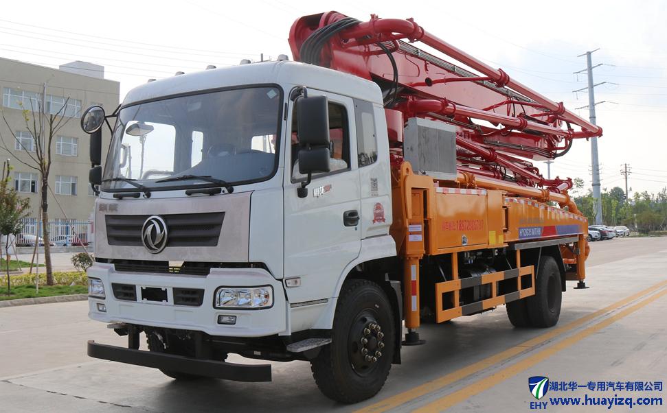 35米东风小型混凝土臂架泵车