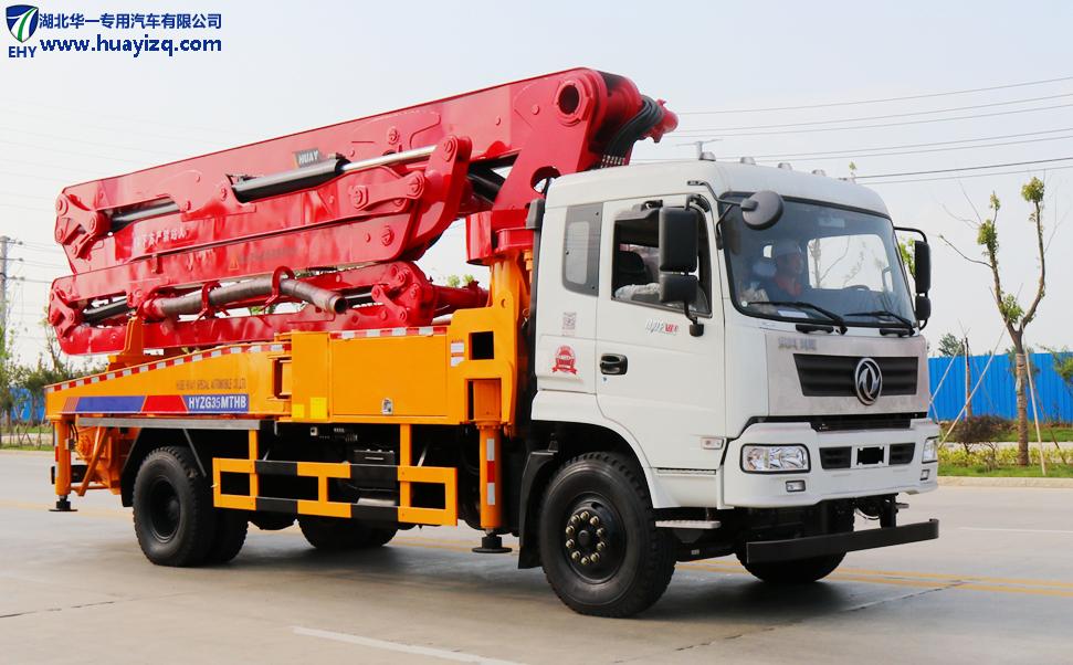 东风小型混凝土臂架泵车