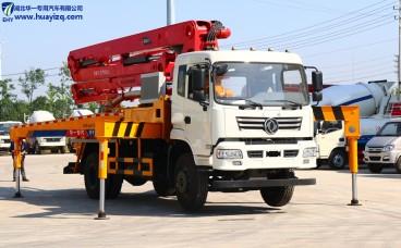 31米东风小型混凝土臂架泵车(玉柴240马力)